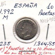 Monedas Juan Carlos I: MONEDA 10 PESETAS JUAN CARLOS I 1992 ERROR DE ACUÑACION 2. Lote 198348920