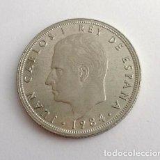 Monedas Juan Carlos I: 50 PESETAS 1984 - JUAN CARLOS I ESPAÑA - EXCELENTE ESTADO. Lote 198530663