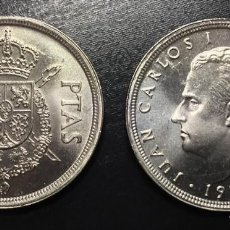 Monedas Juan Carlos I: ESPAÑA 50 PESETAS 1975 SIN CIRCULAR, DE CARTUCHO FNMT. Lote 199057123