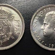 Monedas Juan Carlos I: ESPAÑA 50 PESETAS 1975 SIN CIRCULAR, DE CARTUCHO FNMT. Lote 199057296