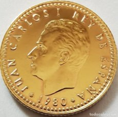 Monedas Juan Carlos I: LOTE DE 5 MONEDAS ESPAÑA 1 PESETA 1980 SIN CIRCULAR DE CARTUCHO *82*. Lote 199061206