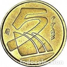 Monedas Juan Carlos I: ESPAÑA 5 PESETAS 1998 S/C DE FNMT. Lote 199088472