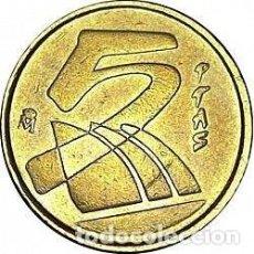 Monedas Juan Carlos I: LOTE 5 MONEDAS ESPAÑA 5 PESETAS 1998 S/C DE FNMT. Lote 199088523