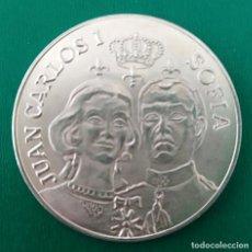Monedas Juan Carlos I: MONEDA DE PLATA JUAN CARLOS I Y SOFÍA MUY ESCASA. SPAIN SILVER COIN. Lote 201267170