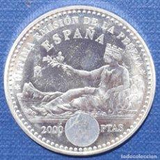 Monedas Juan Carlos I: DOS MIL PESETAS JUAN CARLOS I PLATA ÚLTIMA EMISIÓN DE LA PESETA AÑO 2001. Lote 201491182