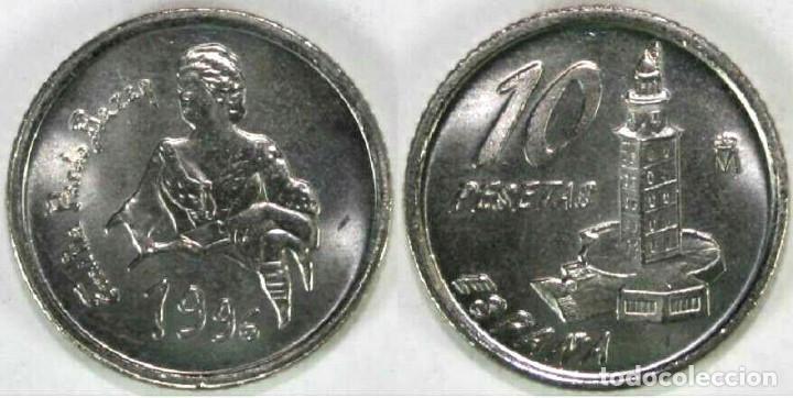 ESPAÑA: 10 PESETAS 1996 TORRE DE HERCULES (LA CORUÑA) EMILIA PARDO BAZAN S/C (Numismática - España Modernas y Contemporáneas - Juan Carlos I)