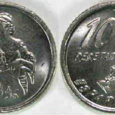 Monedas Juan Carlos I: ESPAÑA: 10 PESETAS 1996 TORRE DE HERCULES (LA CORUÑA) EMILIA PARDO BAZAN S/C. Lote 222707623