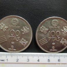 Monedas Juan Carlos I: 2 MONEDAS 100 PESETAS 1980 ESTRELLA 80 MUNDIAL ESPAÑA 82. Lote 202683962