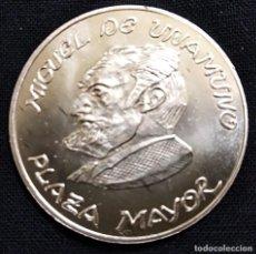 Monedas Juan Carlos I: MONEDA MIGUEL DE UNAMUNO PLATA. SPAIN SILVER COIN. Lote 202696662
