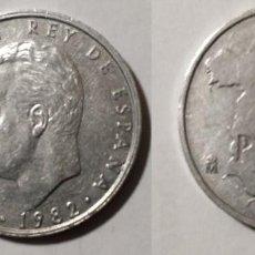 Monedas Juan Carlos I: MONEDA DE 2 PESETAS REY JUAN CARLOS I, 1982. Lote 203106405