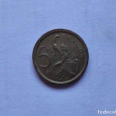 Monedas Juan Carlos I: 5 PESETAS ESPAÑA ARAGON 1994. Lote 203108422
