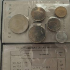 Monedas Juan Carlos I: CARTERA ESPAÑA 82. Lote 203152778