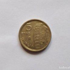 Monedas Juan Carlos I: 5 PESETAS ESPAÑA 1999 MURCIA. Lote 203165645