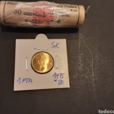 Monedas Juan Carlos I: MONEDA 1 PESETA 1975 ESTRELLA 80 JUAN CARLOS I S/C SACADA DE CARTUCHO ESPAÑA. Lote 203537153