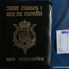 Monedas Juan Carlos I: CARTERA OFICIAL DE LA FNMT DE 1996 J.CARLOS. Lote 268771434