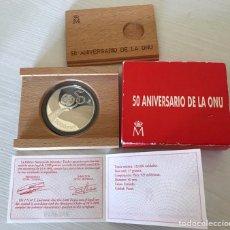 Monedas Juan Carlos I: 2.000 PESETAS AÑO 1995 ONU. Lote 205364486