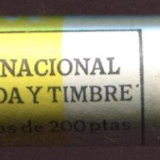 Monedas Juan Carlos I: CARTUCHO COMPLETO F.N.M.T. 25 MONEDAS DE 200 PESETAS 1996. Lote 205364570