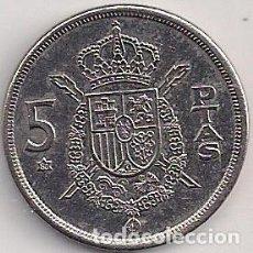 Monedas Juan Carlos I: ESPAÑA - 5 PESETAS 1975 ESTRELLA 80. Lote 205596726