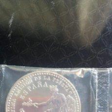 Monedas Juan Carlos I: 7 MONEDAS DE 2000 PESETAS. Lote 205646653