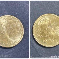 Monedas Juan Carlos I: MONEDA. ESPAÑA. JUAN CARLOS I. 500 PESETAS. 1999. S/C. VER FOTOS. Lote 205660670