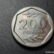 Monedas Juan Carlos I: 200 PESETAS 1987 EBC LA DE LA FOTO. Lote 205688003