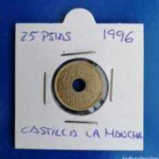Monedas Juan Carlos I: 25 PESETAS 1996 - CASTILLA Y LA MANCHA - JUAN CARLOS I. Lote 206406115