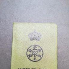 Monedas Juan Carlos I: CARTERA DE MONEDAS DE PESETAS DE JUAN CARLOS I DEL AÑO 1980*80.DEL MUNDIAL DE FUTBOL.. Lote 206461072