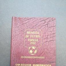 Monedas Juan Carlos I: CARTERA DE MONEDAS DE PESETAS DE JUAN CARLOS I DEL AÑO 1980*82.DEL MUNDIAL DE FUTBOL.. Lote 206462731