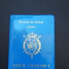 Monedas Juan Carlos I: CARTERA DE MONEDAS DE PESETAS DE JUAN CARLOS I DEL AÑO 1980*81.DEL MUNDIAL DE FUTBOL.. Lote 206463978