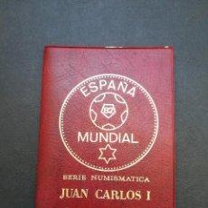 Monedas Juan Carlos I: CARTERA DE MONEDAS DE PESETAS DE JUAN CARLOS I DEL AÑO 1980*81.DEL MUNDIAL DE FUTBOL.. Lote 206464192