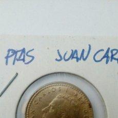 Monedas Juan Carlos I: MONEDA DE 1 PESETA JUAN CARLOS I 1975. Lote 206481276