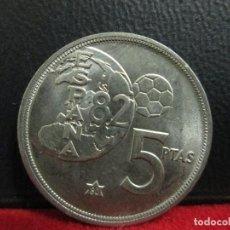 Monedas Juan Carlos I: 5 PESETAS 1980 ESTRELLA 80 JUAN CARLOS I ESPAÑA 82. Lote 206574378