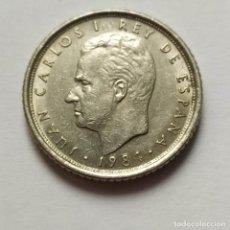 Monedas Juan Carlos I: ## JUAN CARLOS I - 10 PESETAS 1984 ##. Lote 206582182