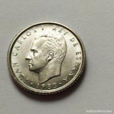 Monedas Juan Carlos I: ## JUAN CARLOS I - 10 PESETAS 1983 SIN CIRCULAR ##. Lote 206582433