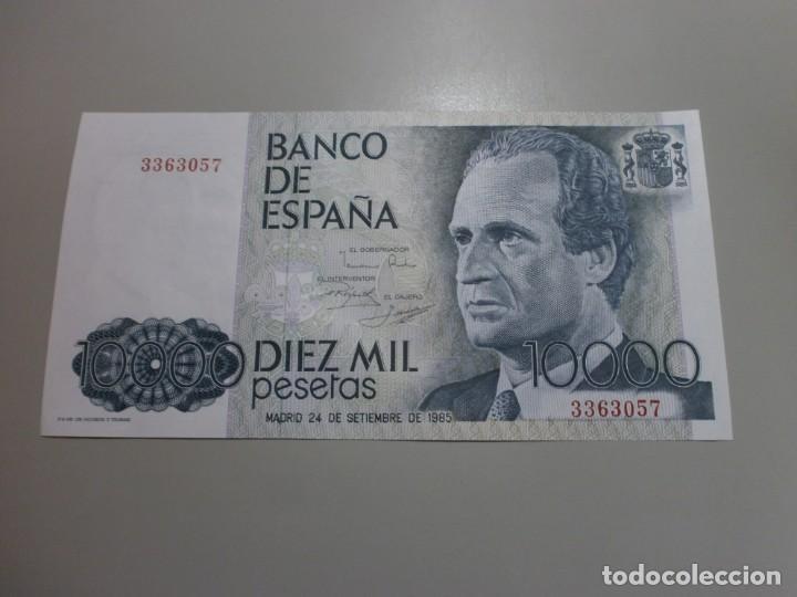 BILLETE 10,000 PESETAS NUEVO PLANCHA SIN SERIE SIN LETRA PERFECTO (Numismática - España Modernas y Contemporáneas - Juan Carlos I)