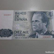 Monedas Juan Carlos I: BILLETE 10,000 PESETAS NUEVO PLANCHA SIN SERIE SIN LETRA PERFECTO. Lote 206992852