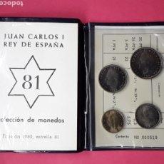 Monedas Juan Carlos I: CARTERA ANE 1980 *(19-81).MUNDIAL DE FUTBOL. SERIE COMPLETA. SIN CIRCULAR. Lote 207041143