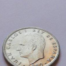 Monedas Juan Carlos I: MONEDA 100 PESETAS 1980. Lote 207195838