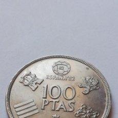 Monedas Juan Carlos I: MONEDA 100 PESETAS 1980. Lote 207196070