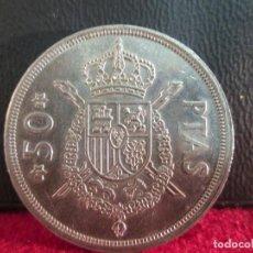 Monedas Juan Carlos I: 50 PESETAS1975 ESTRELLAS 19 80. Lote 207232383