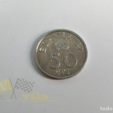 Monete Juan Carlos I: MONEDAS DE 50 CÉNTIMOS - MUNDIAL 82 - 1980. Lote 207685348
