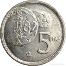 Monedas Juan Carlos I: ESPAÑA. 5 PESETAS DE 1980 *81. CAMPEONATO MUNDIAL DE FÚTBOL. (215).. Lote 207914272