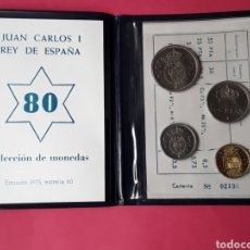 Monedas Juan Carlos I: CARTERA ANE 1975 *(19-80).SERIE COMPLETA. SIN CIRCULAR. Lote 207965271