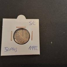 Monedas Juan Carlos I: MONEDA 50 PESETAS 1992 JUAN CARLOS I S/C SAGRADA FAMILIA BARCELONA ESPAÑA. Lote 220114440
