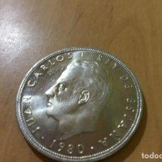 Monedas Juan Carlos I: MONEDA DE 100 PESETAS JUAN CARLOS I 1980-ESPAÑA 82. Lote 209388940