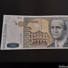 Monedas Juan Carlos I: BILLETE 10000 PESETAS 1992 JUAN CARLOS I SIN CIRCULAR ESPAÑA. Lote 209848072