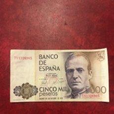 Monedas Juan Carlos I: BILLETE DE ESPAÑA DE JUSN CARLOS I DE 1979 DE 5000 PESETAS. Lote 210284632