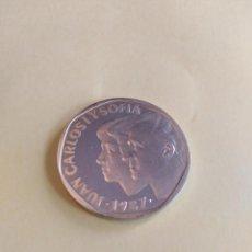 Monedas Juan Carlos I: 500 PESETAS 1987 ESPAÑA PRUEBA FNMT XXV ANIVERSARIO BODA DE LOS REYES PLATA. Lote 210445535
