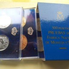 Monedas Juan Carlos I: ESTUCHE XXV ANIVERSARIO DE LA BODA DE LOS REYES DE ESPAÑA 500 PESETAS DE PLATA, ACERO Y COBRE. Lote 210565078