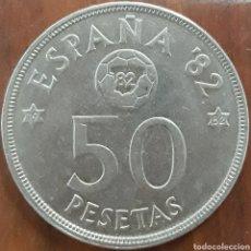Monedas Juan Carlos I: MONEDA ESPAÑA 82 JUAN CARLOS I 50 PESETAS 1980 *82. Lote 210645446